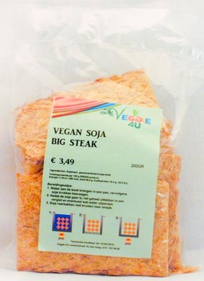 Vegan Soja Big Steak 200g