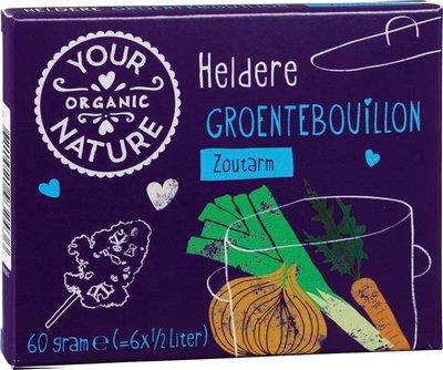 Your Organic Nature, Heldere groentebouillonblokjes zoutarm 60g