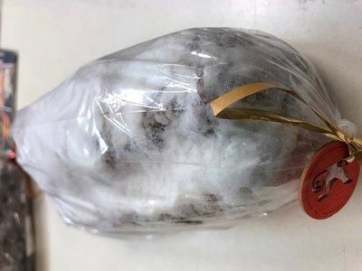 Veggiesaurus Heerlijk Vegan kerstbrood 500g (zonder chocolate topping) *THT 28.12.2018*
